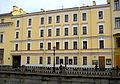 276. St. Petersburg. Scenic wing of the Mikhailovsky Theater (right side).jpg