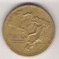 2 Cruzeiros BRZ de 1945 (verso).png