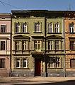 30 Levytskoho Street, Lviv (01).jpg