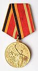 30th anniversary of Victory in Patriotic War.JPG