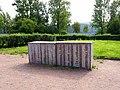 """3793. Колпино. Мемориал """"Балканы"""".jpg"""