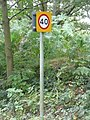 40 mph speed limit reminder sign in Liphook, Hampshire, England 2.jpg