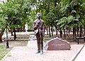 466. Воронеж. Памятник О.Мандельштаму.jpg