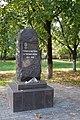 4 Братская могила борцов двух революций Люберцы.jpg