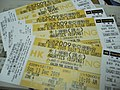 4 tickets of 2009 East Asian Games sold from Hong Kong Ticketing.jpg