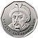 5 hryvnia coin of Ukraine, 2018 (reverse).jpg