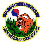 607 Air Intelligence Sq emblem.png