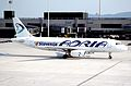 60as - Adria Airways Airbus A320-231; S5-AAA@ZRH;17.06.1999 (5126268881).jpg