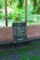 80-389-0078 Київ, Солом'янська пл., Братська могила воїнів Радянської армії, що загинули в роки Великої Вітчизняної війни.jpg