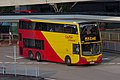 8043 at Western Harbour Crossing Toll Plaza (20190616175505).jpg