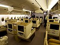9V-SRQ - 777-212 ER - Business Class - Singapore Airlines (8653719225).jpg