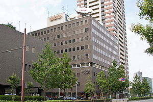 ABC Oyodo HQ 20070923-001.jpg
