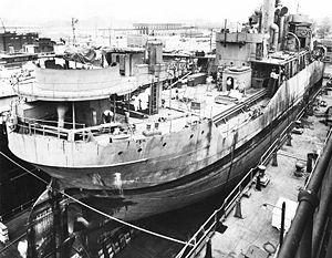USS Monomoy (AG-40)