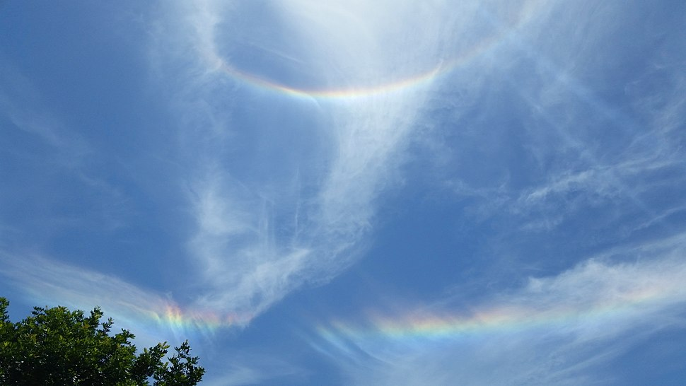A Double Rainbow Halo on June 1, 2014, at 1-57 PM