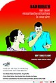 A Typical Dental Wall Poster on Bad Breath.jpg