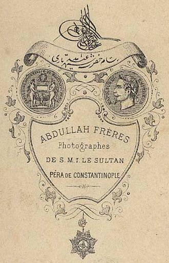 Abdullah Frères - Trademark of the Abdullah Brothers