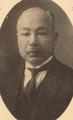 Abe fusajiro.png