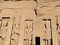 Abu Simbel 22.jpg