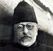 maulana abul kalam azad essay in english 500 words