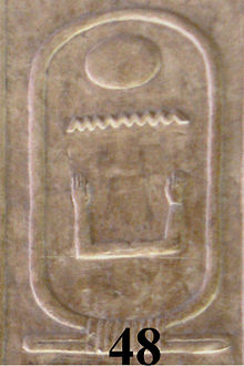 The cartouche of Nikare on the Abydos King List.