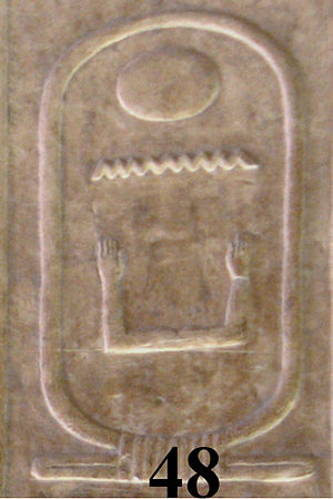 Nikare - The cartouche of Nikare on the Abydos King List.