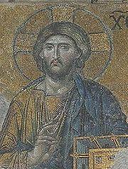 Jesús Cristo de Agia Sophia, Estambul, (siglo XII)