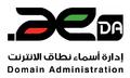 Aeda logo.png