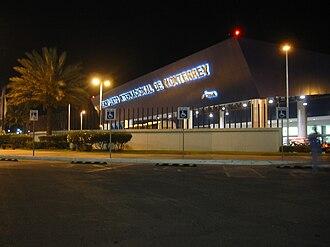 Monterrey International Airport - Image: Aeropuerto Internacional de Monterrey