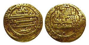 Ibrahim II of Ifriqiya - Aghlabid gold dinar from 899, during the reign of Ibrahim II