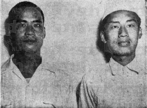 Ahmadiyya in China - Mohammad Chong from Beijing, Osman Chau from Anhwei, two of the four Chinese students heading to Pakistan, for religious missionary training, 1949.
