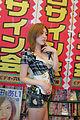 Ai Haneda AG10 16.JPG