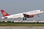 Airbus A320-214, Juneyao Airlines JP7445151.jpg