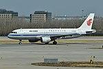 Airbus A320-214 'B-6846' Air China (46616184485).jpg