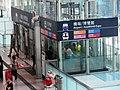 Airport Express, Hong Kong Station (9732502112).jpg