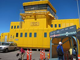 Airport in Iqaluit.jpg