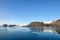 Akhmatowa-Fjord 2 2014-08-30.jpg