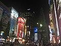 Akihabara Main Street.jpg