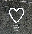Akoma Symbol (344212f8-3e91-4ae5-a668-e2b8f8e1a0a2).jpg