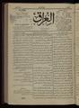 Al-Iraq, Number 14, June 16, 1920 WDL10110.pdf
