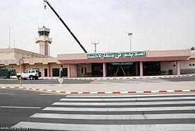 مطار الأحساء الإقليمي ويكيبيديا