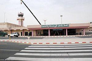 Al-Ahsa International Airport - Image: Al Hasa Airport