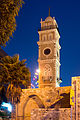 Al Jarina Mosque Haifa.jpg