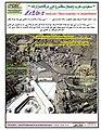 Al Jummayzah, Mecca Saudi Arabia - panoramio - Mohammed Shakil Shai… (9).jpg