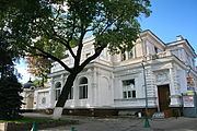 Alchevsky family mansion Kharkov.JPG