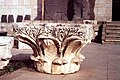 Aleppo. Museo - DecArch - 2-231.jpg