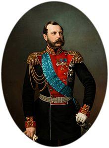 Kaiser Alexander II. von Russland (Quelle: Wikimedia)
