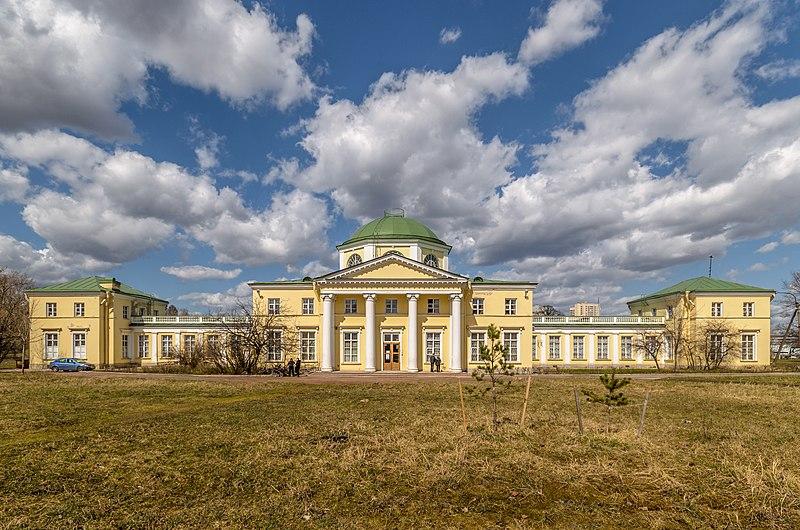 Alexandrino Manor.jpg