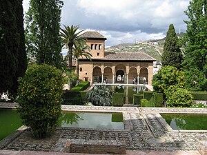Spanish garden - Image: Alhambra Granada