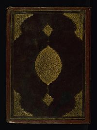 Alisher Navoi - Five Poems (Quintet) - Walters W663 - Top Exterior.jpg