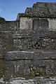 Altun Ha Belize 5.jpg